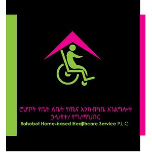 Rohobot Home Based Health Care Service P.L.C logo