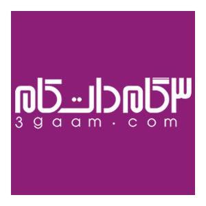Who's Jammin' logo