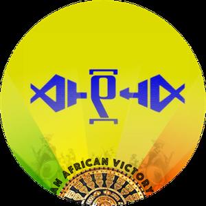 Alpha IT Solution logo
